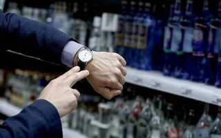 До скольки продают алкоголь в Краснодарском крае в 2020 году: со скольки продажа, время