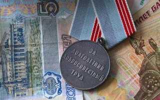 Какие льготы положены ветеранам труда в Москве в 2021 году: по оплате ЖКХ, по налогам