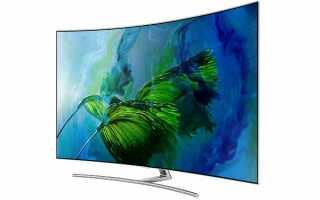 Диагональ 49 дюймов – это сколько см телевизор: высота и ширина