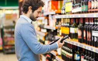 До скольки продают алкоголь в Воронежской области в 2021 году: со скольки, время продажи