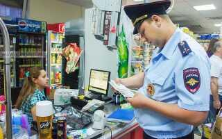Продажа алкоголя в Свердловской области и в Екатеринбурге в 2020 году: время, до скольки