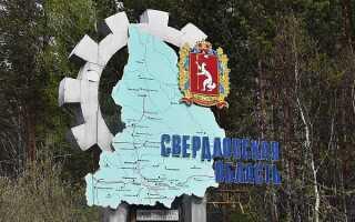 Закон о тишине в Свердловской области в 2020 году: когда нельзя шуметь по режиму и часам
