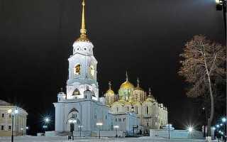 Расстояние от Москвы до Владимира: сколько км ехать на машине, время в пути на электричке