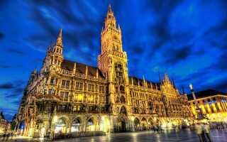 Расстояние от Праги до Мюнхена: сколько км и времени ехать на машине, автобусе