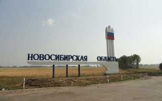 Закон о тишине в Новосибирске в 2020 году и области: до скольки можно шуметь, режим