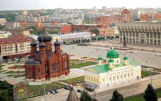 Расстояние от Москвы до Тулы: сколько км ехать на машине, время в пути