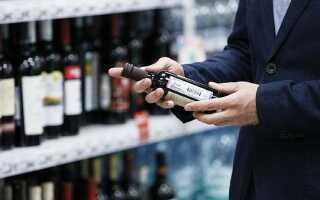 Будут ли продавать алкоголь в майские праздники 2021: запрет с 1 по 11 мая