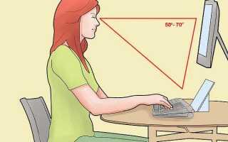 Минимальное расстояние от глаз до монитора: оптимальные значения до экрана по СанПиН