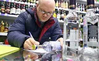 До скольки продают алкоголь в Норильске в 2021 году: со скольки продажа, время запрета