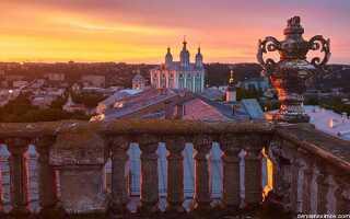 Расстояние от Москвы до Смоленска: сколько км ехать на машине, время в пути на поезде