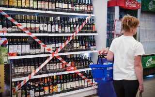 До скольки продают алкоголь во Владимирской области в 2020 году: со скольки продажа, время