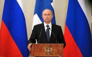 Сколько зарабатывает Путин в месяц: зарплата президента РФ в рублях в 2019–2020 годах