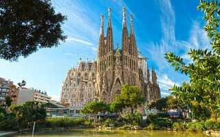 Расстояние от Барселоны до Аликанте: сколько км и времени ехать на машине