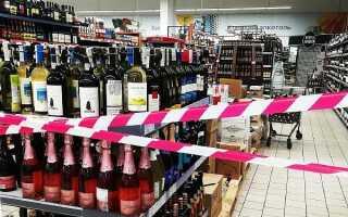 До скольки продают алкоголь в Нижнем Новгороде и Нижегородской области в 2021 году