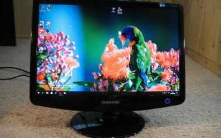 Диагональ 15 дюймов – это сколько см монитор (телевизор): высота и ширина в сантиметрах