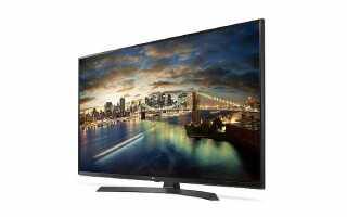 Диагональ 19 дюймов – это сколько см монитор (экран телевизора): высота и ширина