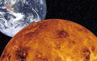 Расстояние от Земли до Венеры: километры и световые года