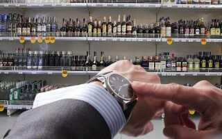 До скольки продают алкоголь в Ленинградской области в 2021 году: со скольки время продажи