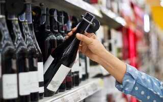 До скольки продают алкоголь в Уфе в 2021 году: со скольки время запрета в Башкирии сегодня