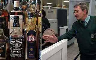 Сколько алкоголя можно ввозить в Россию 2020: нормы провоза для физических лиц