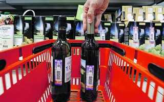 До скольки продают алкоголь в Самарской области в 2021 году: со скольки время продажи