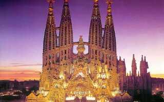 Расстояние от Барселоны до Валенсии: сколько км и времени ехать на машине или автобусе