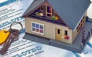 Как оформить дом на дачном участке в 2020 году: пошаговая инструкция регистрации