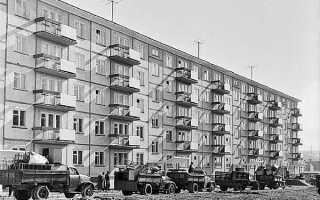 Какая высота потолков в хрущевках: панельная и кирпичная пятиэтажки