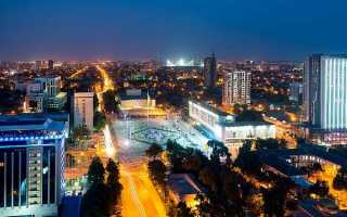 Расстояние от Москвы до Краснодара: сколько км ехать на машине и на поезде