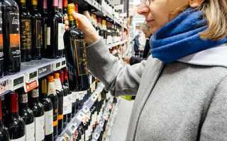 До скольки продают алкоголь в Московской области в 2020 году: со скольки, время продажи