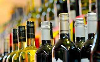 До скольки продают алкоголь в Санкт-Петербурге в 2021 году: со скольки продажа