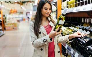 Запрет на продажу алкоголя на майские праздники в 2021 году: можно ли купить