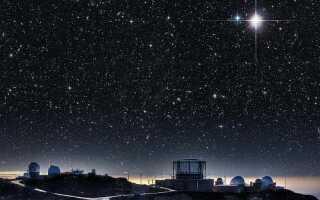 Какое расстояние от Земли до космоса: км от открытой поверхности