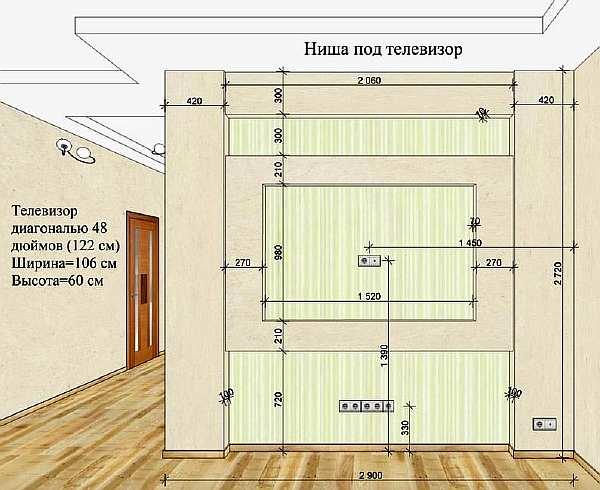 Для комнаты