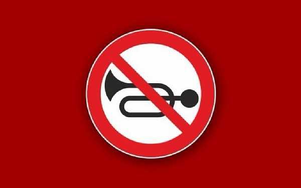 Запрет на шум