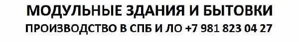 ProNormy.ru