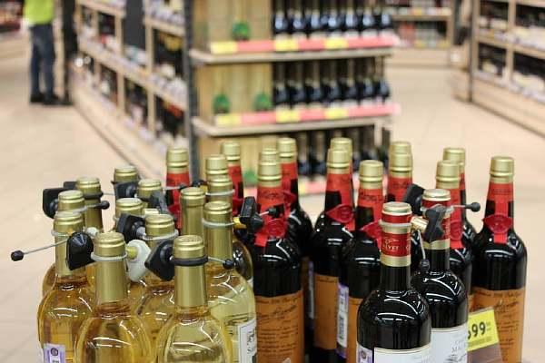 Реализация спиртного
