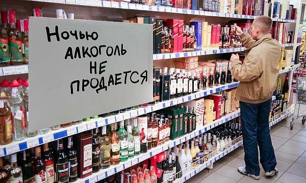 Запрет продажи спиртного