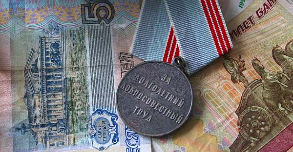 Льготы ветеранам труда в Москве