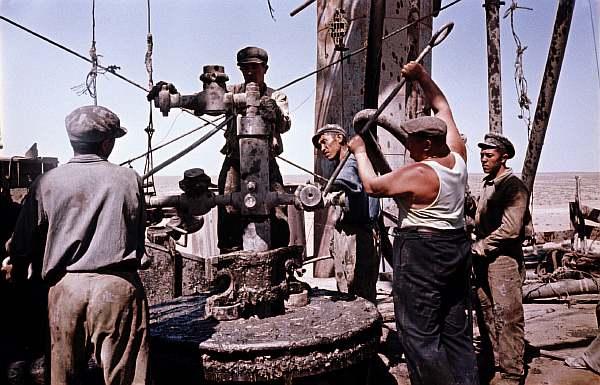 Бригада рабочих