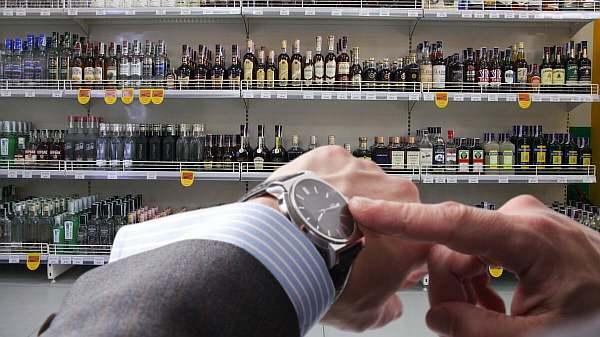 Часы у покупателя